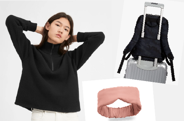 Sugar How You Get So Fly: The Perfect Travel Wear